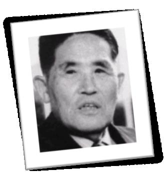 Shigo Shingo